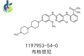 布格替尼1197953-54-0的结构式