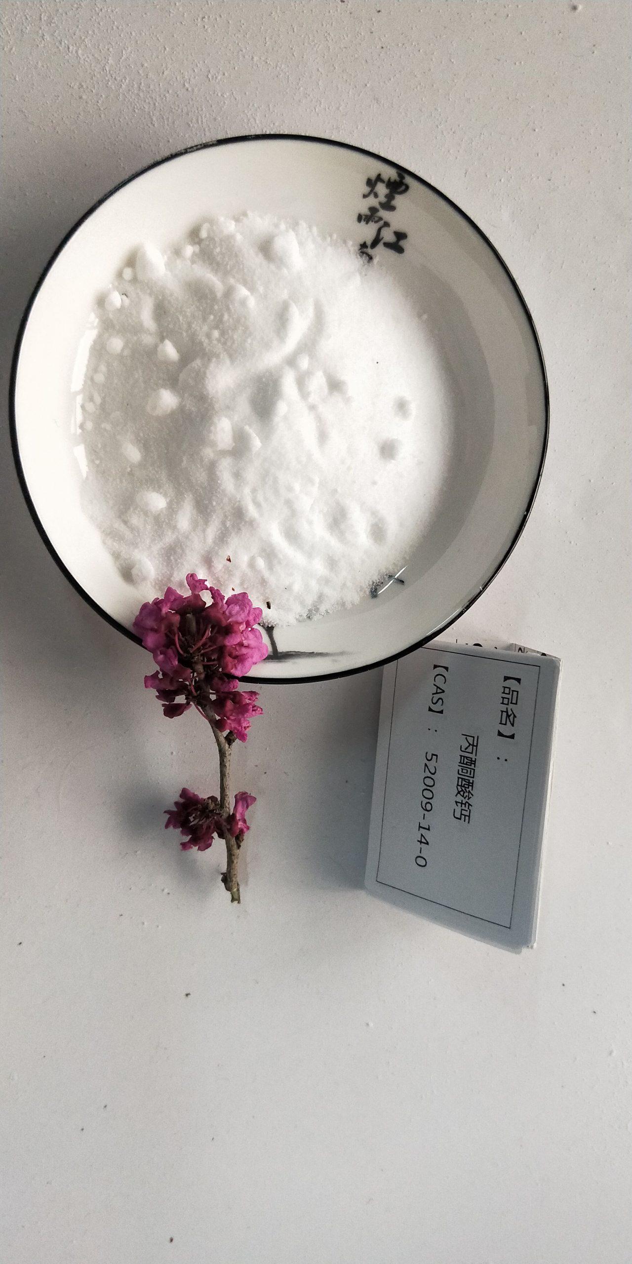 丙酮酸钙_品质保证丙酮酸钙52009-14-0现货   佳胜化工官方网站