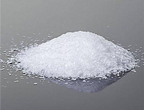 现货供应N-碘代丁二酰亚胺516-12-1