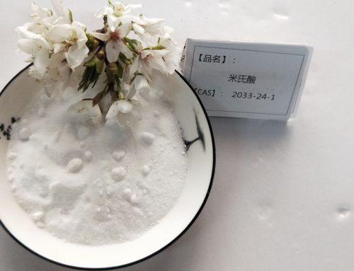 潍坊佳胜供应优质米氏酸